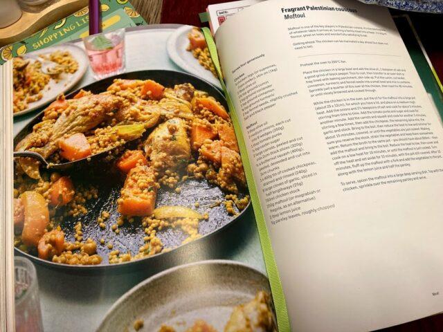 Kim's Cookbook